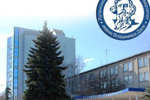 21.04.18 г. День открытых дверей в Луганском национальном университете имени Владимира Даля