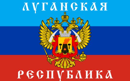 Дорогие наши коллеги, друзья, партнеры, мы поздравляем Вас с Днем Конституции Луганской Народной Республики!