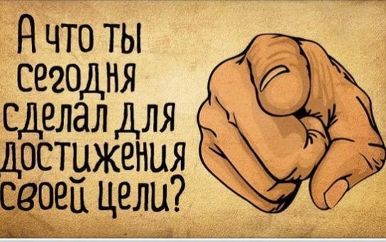 ВНИМАНИЕ - ПЕДАГОГИЧЕСКИЙ ОПЫТ !