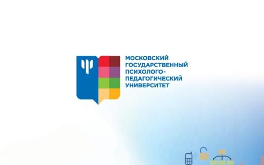 VII Всероссийская научно-практическая конференция ПРИГЛАШАЕТ