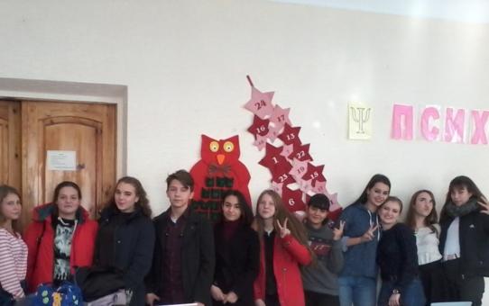16.11.2019 Маленькие академики пробуют свои силы в студенческом  олимпиадном сражении!