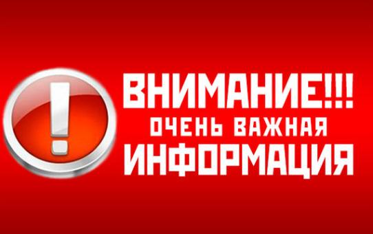 """Сегодня с 11.00 до 12.00 """"Комплексный итоговый контроль 2"""" (за 3-4 нед.)"""