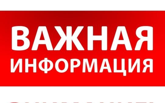 Расписание кафедры психологии и конфликтологии на 03.09.2020