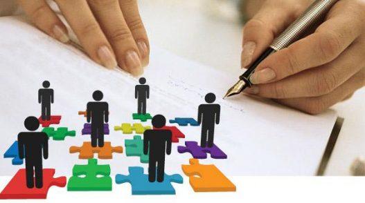Функции Центра   кадрового аудита и совершенствования кадровых процессов в организации