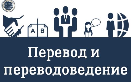 Домашнее задание на 15.12.2020 для группы ИФ-601с по дисциплине «Психология»
