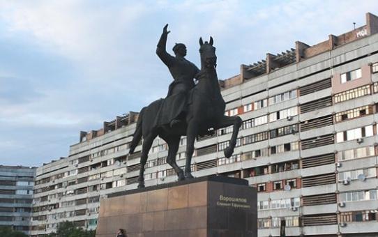 История нашего города. Ворошилов-Град. 140 лет со дня рождения К. Е. Ворошилова