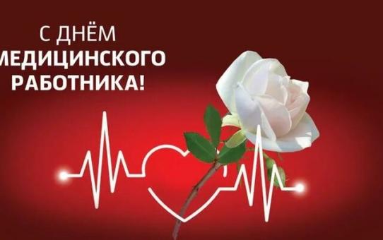Люблю и горжусь!