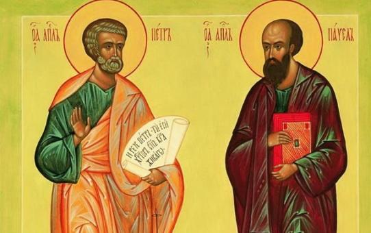 12 июля - праздник святых апостолов Петра и Павла