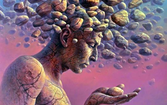 Психологическая символика разных частей тела.
