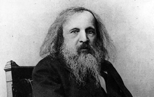 """""""...край    этот  должен    получить    мировое промышленное    значение"""", - Д.  И.  Менделеев. 300 лет Донбассу."""